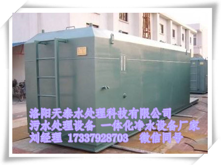 新乡豆制品加工污水处理设备 南阳饮料加工污水处理设备 污水处理设备厂