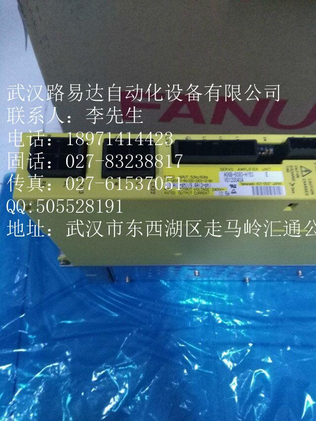 A16B-3200-0110电源已接通