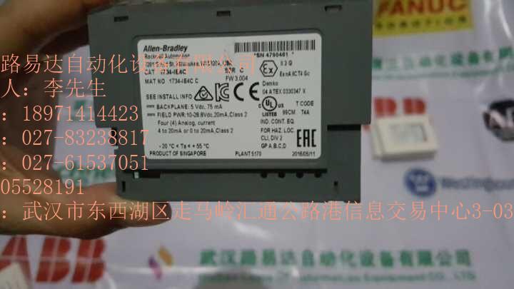 A20B-2101-0071发那科卡件