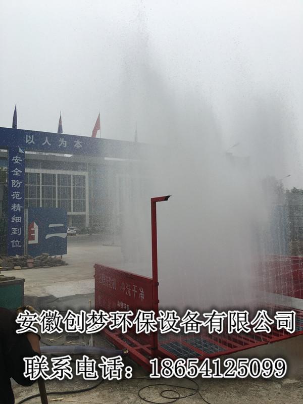 工程洗轮机器-庆元县建筑工地自动洗车机报价单