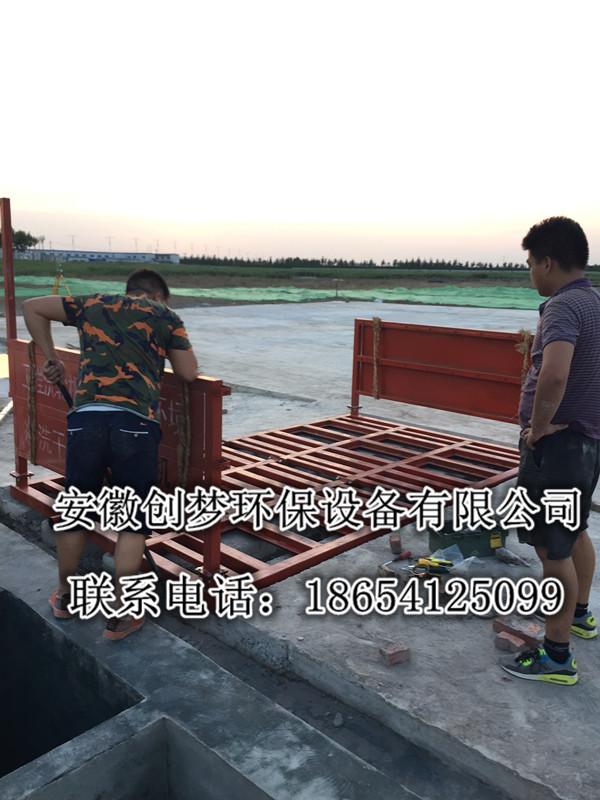临潼区矿场自动洗车机品质优良