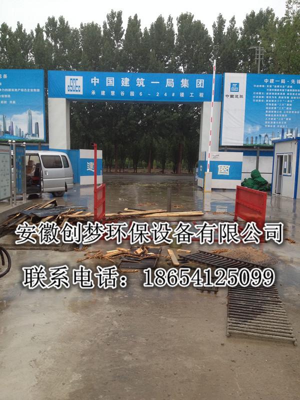 安庆枞阳县工地自动洗车槽、工程自动刷车台