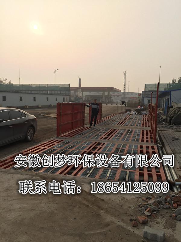 玉龙纳西族自治县矿场自动洗车设备批发代理
