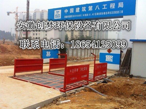 阜阳颍泉区建筑工地自动洗车台无基础洗车设备