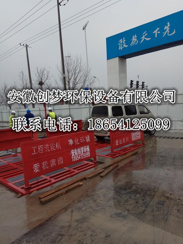 合肥庐江县工地大门口洗车设备工程自动刷车台