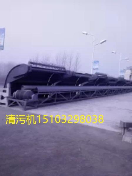 青青青免费视频在线批发九江回旋式清污机