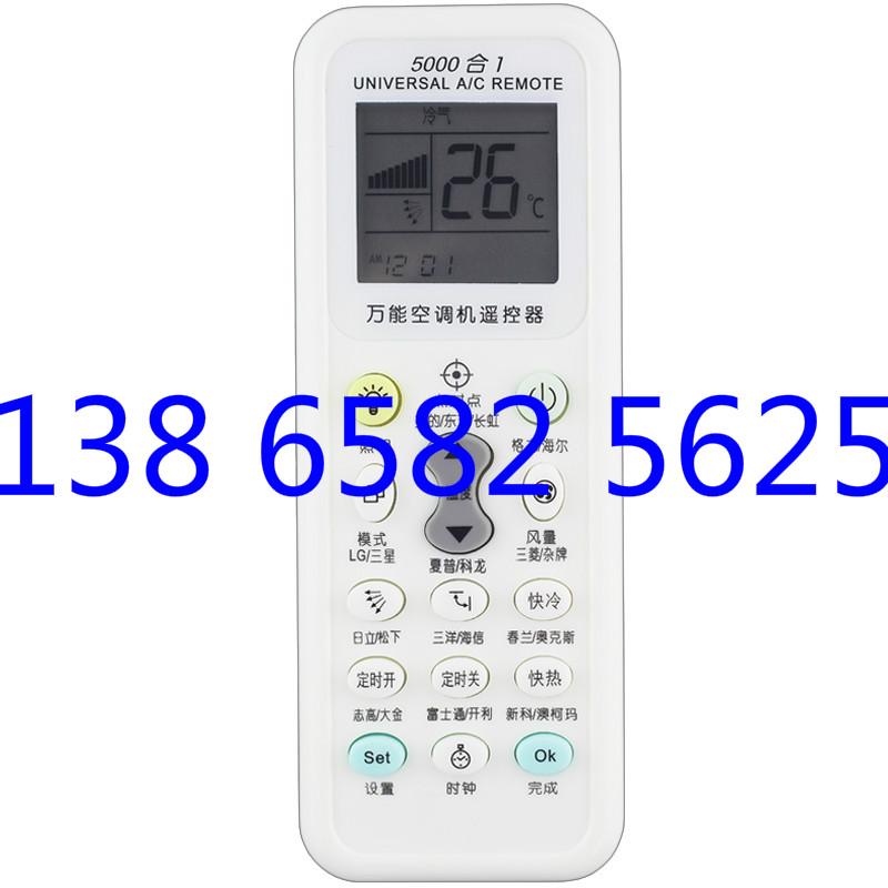 甘孜藏族自治州甘孜县日立Hitachi空调遥控器哪个好
