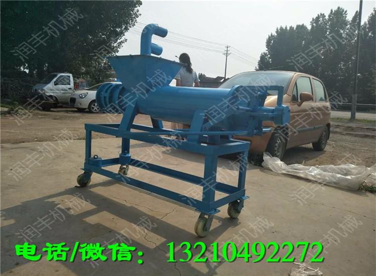 晋江养猪场粪便脱水分离机晋江薯渣干湿分离机