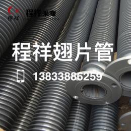 大棚翅片管散热器质量可靠