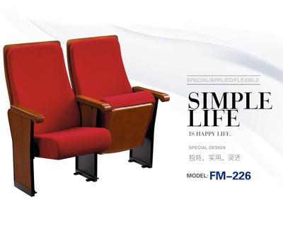 富美礼堂椅FM-226
