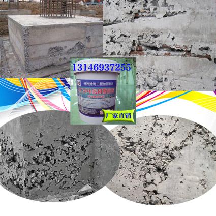 环氧树脂修补砂浆宁德霞浦县厂家加工13146937255