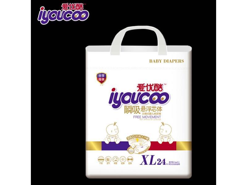 芳妮国际贸易专业供应纸尿裤-纸尿裤招商