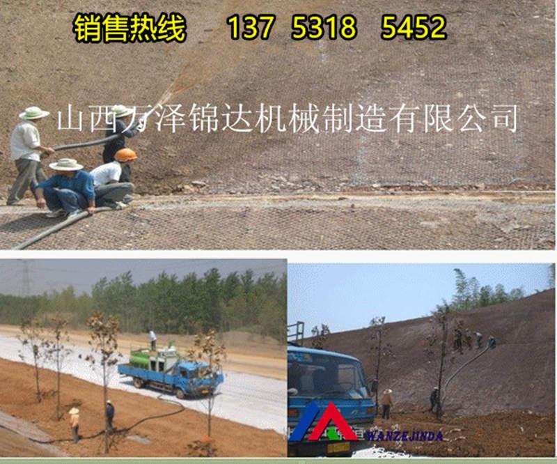 福建云南/喷播机型号喷播机生产
