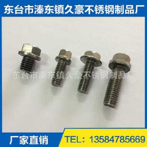 304不锈钢非标件定制加工 316不锈钢非标件加工 不锈钢非标件定制