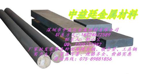 超高强度加厚钢板42CrMo淬透性能如何