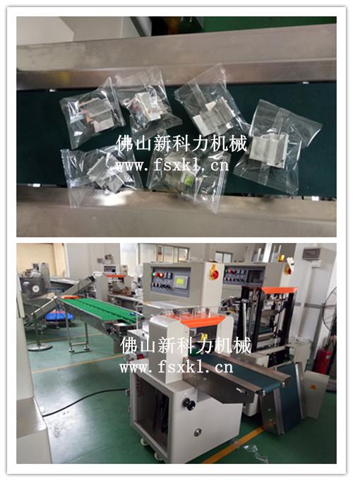 五金零配件包装机、全伺服新款五金配件包装机厂家
