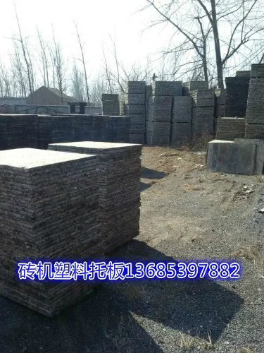 水泥砖托板玻璃纤维板厂家价格