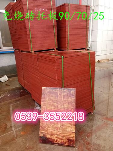 空心砖托板竹胶板生产厂家