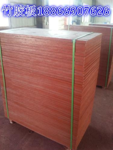 水泥砖托板竹胶板生产厂家价格