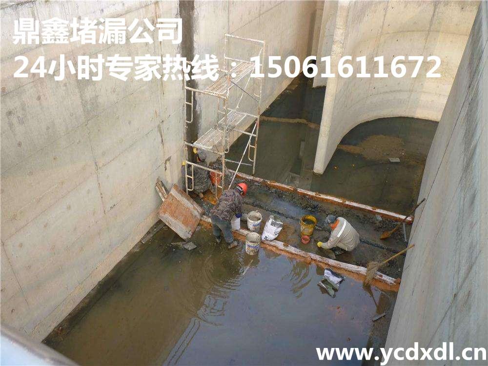 七台河污水管道堵漏公司断裂缝堵漏公司15061611672