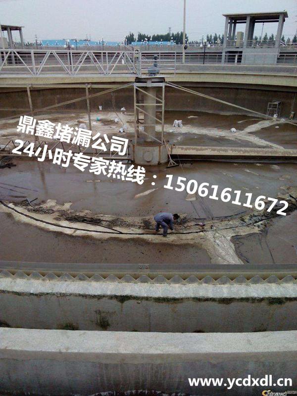 泸州污水管道堵漏公司断裂缝堵漏公司15061611672