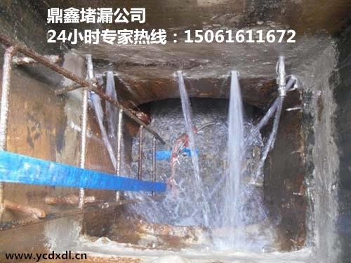 梧州后浇带堵漏公司伸缩缝堵漏公司欢迎实地考察