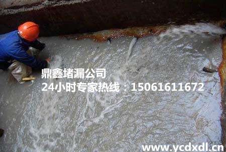 莱芜蓄水池堵漏专业防水堵漏公司