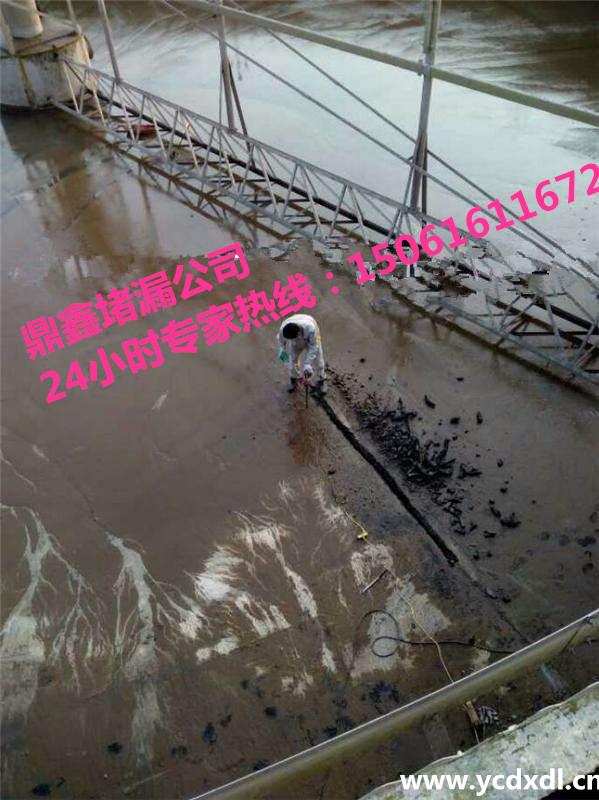 聊城污水管道堵漏公司施工缝堵漏公司盐城鼎鑫堵漏工程公司