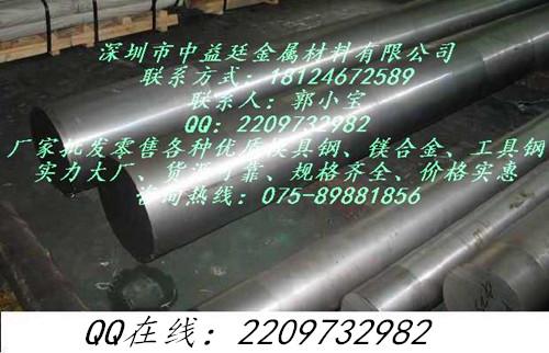 低合金高强度SKS3钢板价格、SKS3钢硬度、图片用途