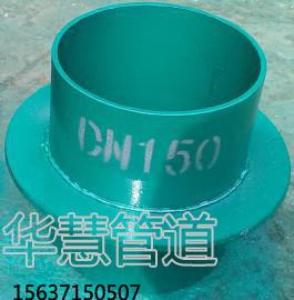 陕西安康B型防水套管守信誉厂家