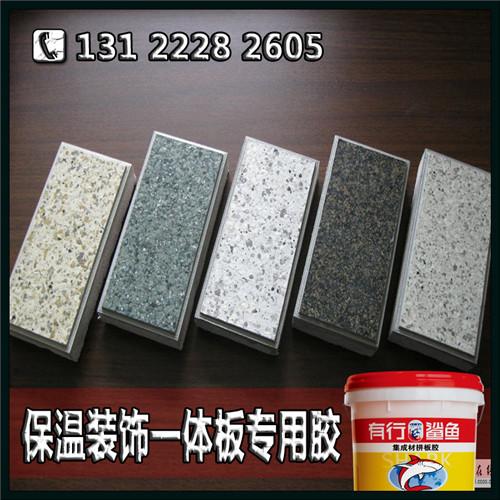 兰州爆款水泥板真金复合板聚氨酯胶-优质牢固保温一体板胶
