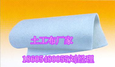 法库县复合土工布现货供应18605480055