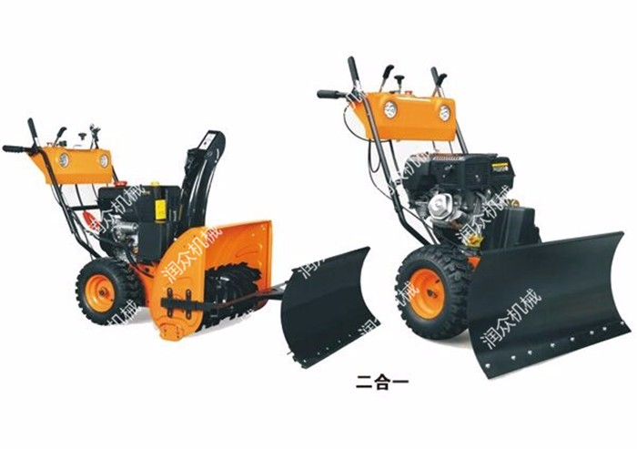 佳木斯大马力汽油扫雪机佳木斯小型手推式抛雪铲雪机