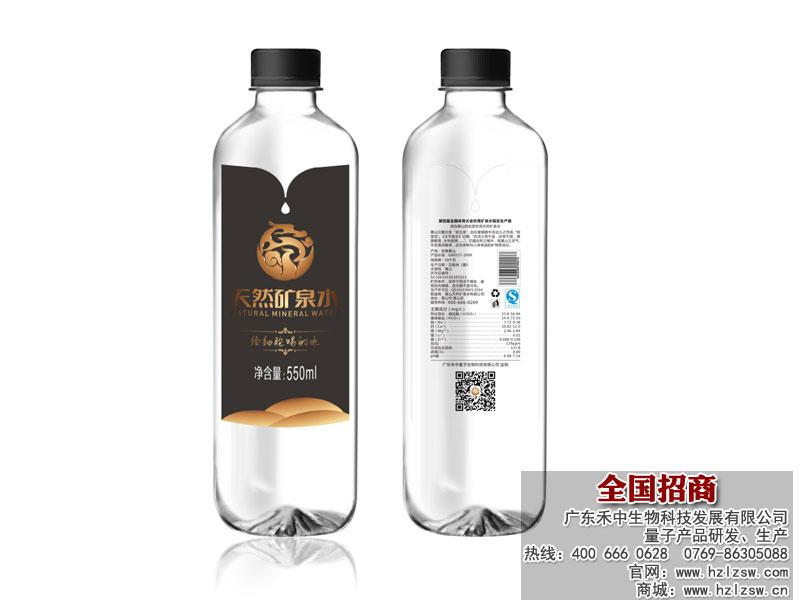 禾中量子水禾中量子专业供应售卖量子水