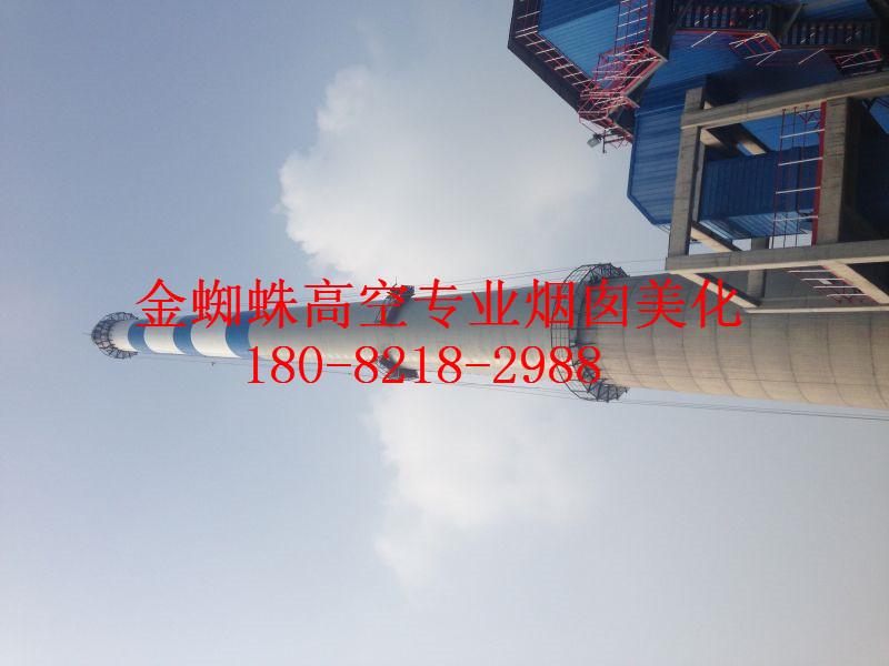 舞阳县水泥烟囱美化公司深耕市场
