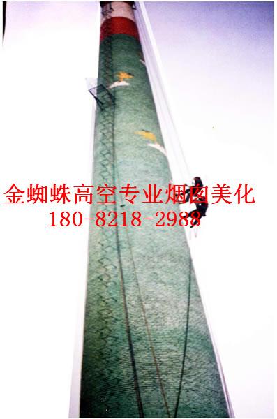 上海市烟筒刷油漆公司爱岗敬业
