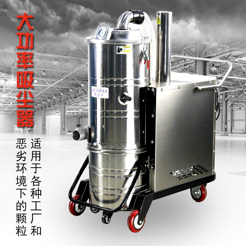北仑区机械加工车间吸铁屑、打磨粉尘用工业吸尘器