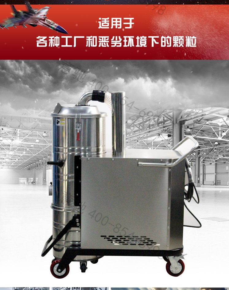 海曙区工业吸尘器价格  凯达仕YC-3078P
