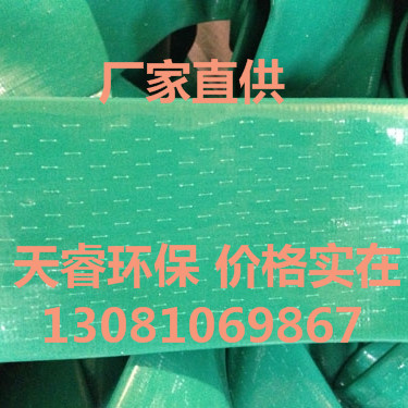北京通州曝气生物滤池曝气软管厂家直供 石家庄天睿环保