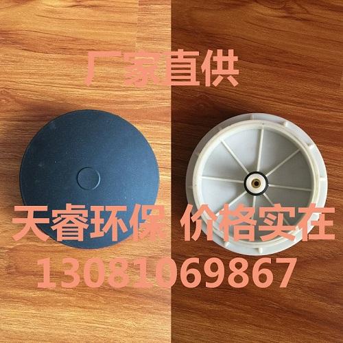 乐山微孔曝气器增氧设备各种规格型号石家庄天睿环保