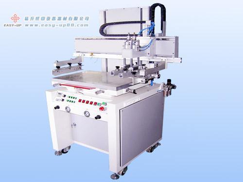 气动平面高精密丝印机 广东优质印刷机供应商是哪家