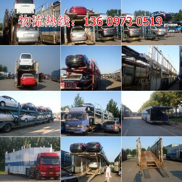 广州市白云到合山回程车-返程车联系电话