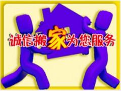 货运固安到惠州物流公司15811225186