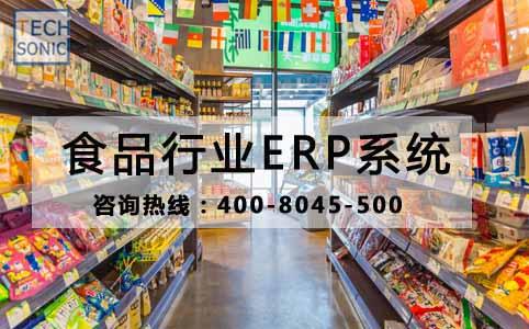 四川食品生产管理软件 首推SAP食品加工厂ERP系统 重庆达策