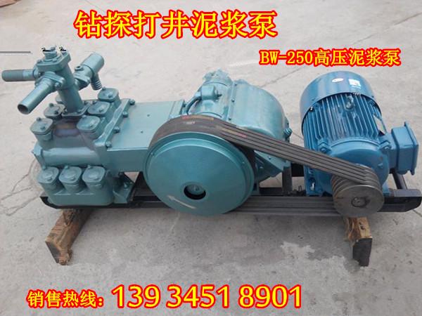 防水堵漏电动注浆泵-河北唐山-各种型号泥浆泵泥浆泵