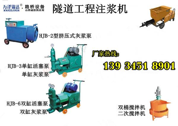 便携式防爆注浆泵甘肃黄南矿用防火水泥单杠BW-320泥浆机