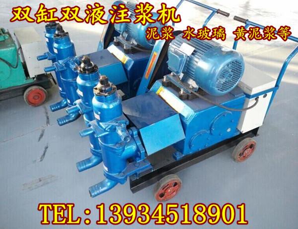 灰浆灌浆泵-禹州-高压注浆泥浆泵