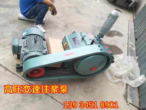 活塞式注浆泵-扬州镇江-石油钻井用泥浆泵