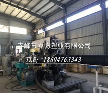 承德PVC浇地管销售商/赤峰立方青青草网站