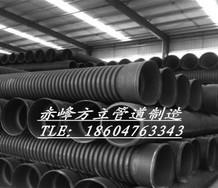 承德PVC排污管赤峰制造采购中心
